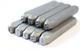 Клеймо цифровое 4мм сталь