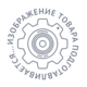 УШМ REBIR LSM-125/1050    (1050Вт, ф125мм, 1100об/мин)